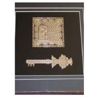 Frame Birchas Habayis with Key and Kotel Design