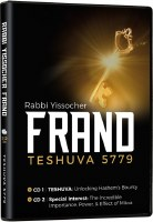 Teshuva 5779 2 Volume Set CD