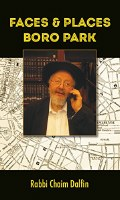 Faces and Places - Boro Park [Hardcover]