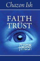 Faith & Trust [Hardcover]