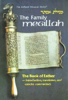 The Family Megillah The Book of Esther [Paperback]