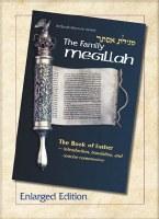 The Family Megillah: Enlarged Edition Paperback