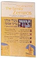 Family Zemiros [Paperback]