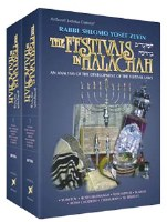 The Festivals In Halachah - 2 Volume Shrink Wrapped Set [Hardcover]