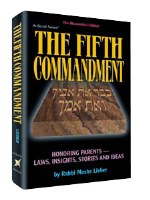 The Fifth Commandment [Hardcover]