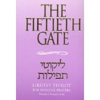 The Fiftieth Gate Likutey Tefilot [Paperback]