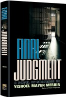 Final Judgment [Hardcover]