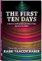 The First Ten Days [Paperback]