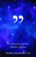 Five Hundred and One Kosher Quotes [Hardcover]