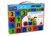Foam Alef Bet Blocks 30 Pieces