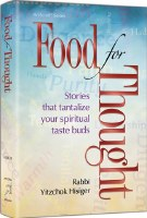 Food for Thought [Hardcover]