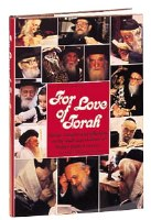 For Love of Torah - Hardcover