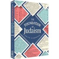 The Foundation of Judaism [Paperback]