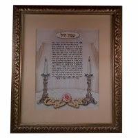 Framed Eishes Chayil in Hebrew with Candlesticks, Pearls, and Rose
