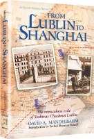 From Lublin to Shanghai [Hardcover]