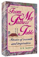 From My Father's Table - Hardcover