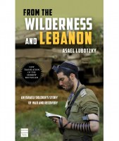 From the Wilderness and Lebano