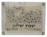 Challah Board Tempered Glass Gold Laser Cut Design