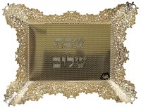 "Challah Bread Basket Gold Color Swirl Design 12"" x 15"""