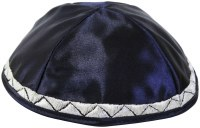 Yarmulka Triangle Design Navy Satin #GASC10SNY