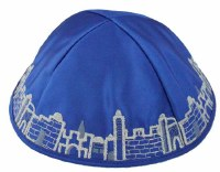 Yarmulka Jerusalem Royal Blue Satin