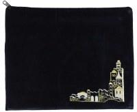 Tallit Bag Pinat Jerusalem Navy Velvet - Silver & Gold Embroidery #5
