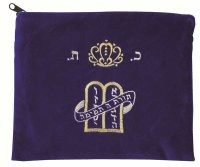 Tallit Bag Luchos Round Royal Blue Velvet - Silver & Gold Embroidery #5