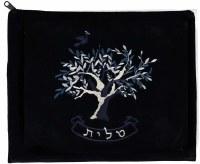 Tallis Bag Etz Chaim Navy Velvet Silver Embroidery #5