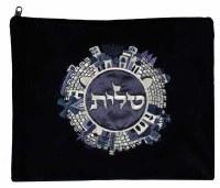Tallis Bag Black Velvet Designed with Silver Jerusalem Embroidery