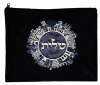 Tallis Bag Jerusalem - Navy Velvet - Silver Embroidery #4