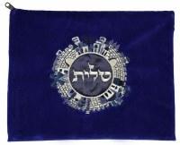 Tallis Bag Jerusalem Royal Blue Velvet - Silver Embroidery #4