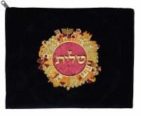 Tallis Bag Jerusalem Navy Velvet Burgundy/Gold Embroidery #5