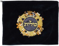 Tallis Bag Jerusalem Navy Velvet Gold Embroidery #5