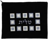 Tallis Bag Navy Velvet Embroidered with Blue Squares