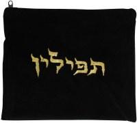 Tefillin Bag Black Velvet with Gold Embroidery #GATFV10BKG