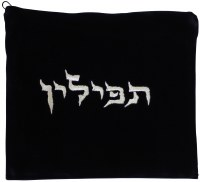 Tefillin Bag Black Velvet Embroidered with Silver Designed by Gallery Alexander