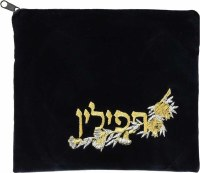 Tefillin Bag Rimonim  Navy Velvet with Silver and Gold Embroidery