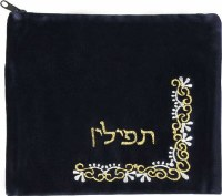 Tefillin Bag Adi Black Velvet Embroidered with Silver and Gold Embroidery