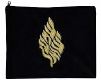 Tefillin Bag Shema Yisroel Navy Velvet with Gold Embroidery
