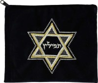 Tefillin Bag Star of David Black Velvet with Silver and Gold Embroidery