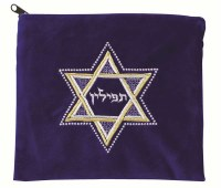 Tefillin Bag Star of David Royal Blue Velvet with Silver and Gold Embroidery