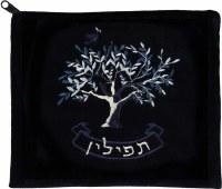 Tefillin Bag Etz Chaim Black Velvet with Silver Embroidery