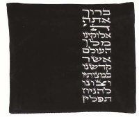 Tefillin Bag Brochah Black Velvet with Silver Embroidery