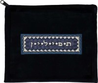 Tefillin Bag Shoham Navy Velvet with Silver and Blue Embroidery