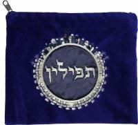 Tefillin Bag Jerusalem Royal Blue Velvet with Silver Embroidery
