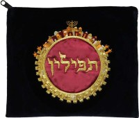 Tefillin Bag Jerusalem Navy Velvet with Burgundy and Gold Embroidery