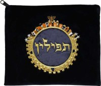 Tefillin Bag Navy Velvet with Gold Embroidery Jerusalem Design