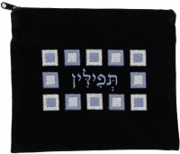 Tefillin Bag Navy Velvet with Silver Embroidery