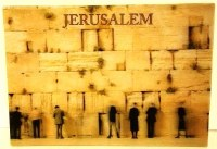 "Post Card 3-D Jerusalem ""Kotel"""