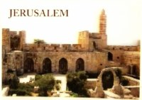 Post Card 3-D Jerusalem Migdal David Gardens